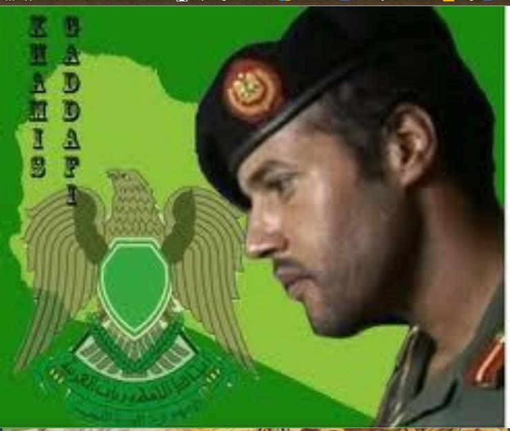 General KHAMIS