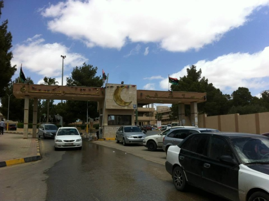 Gharyan Hospital entrance