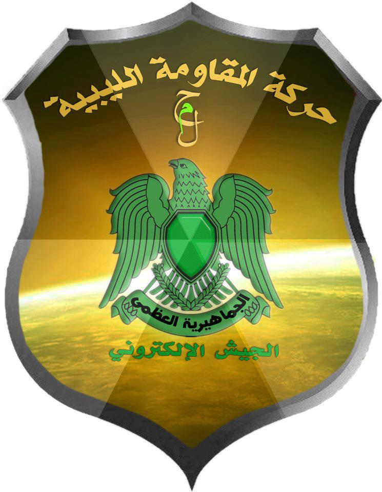 green-shield of the GREAT JAMAHIRIYA