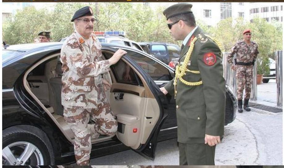 Hftar in Jordan, 3
