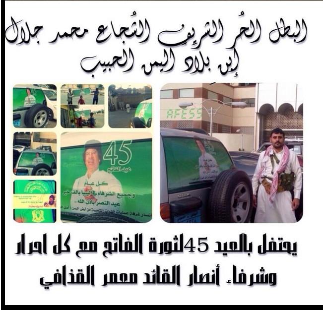 Houthi love Mu, 2