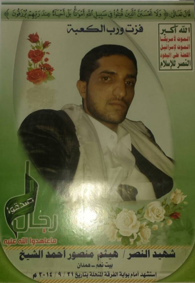 Houthi martyr leader Haitham al-Hamdani