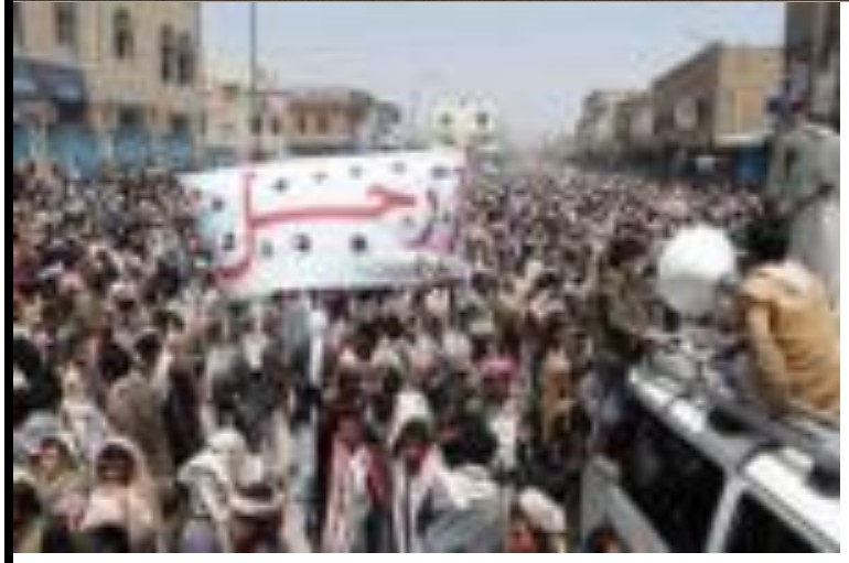 Houthi rally