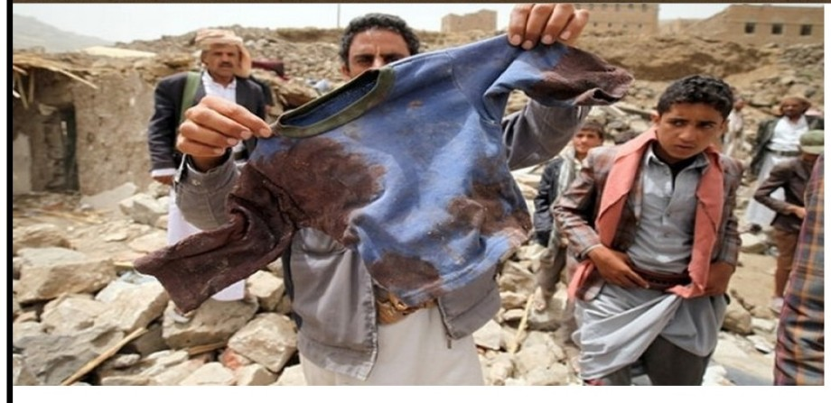 Houthi tragedy