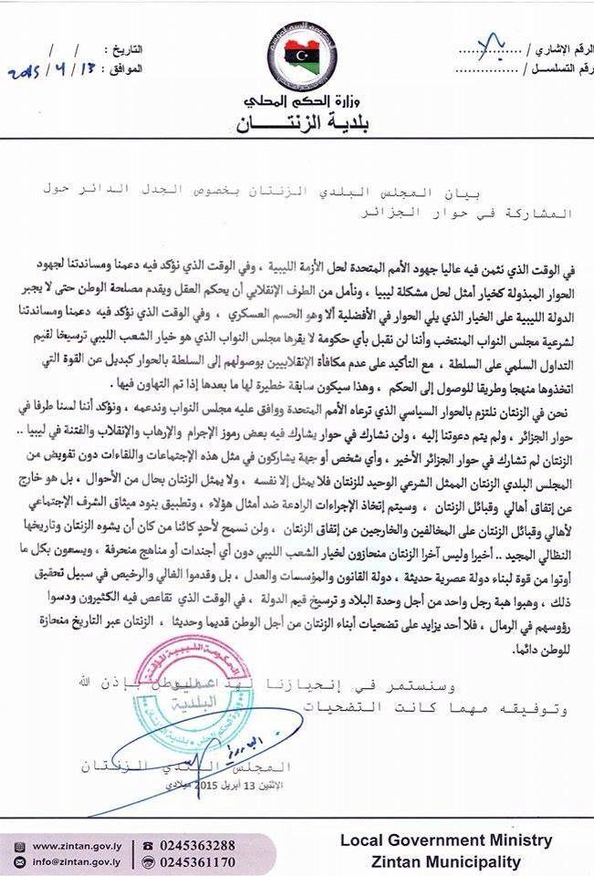 Local Government Ministry Zintan Municipality against Algerian Dialogue 14 APRIL 2015