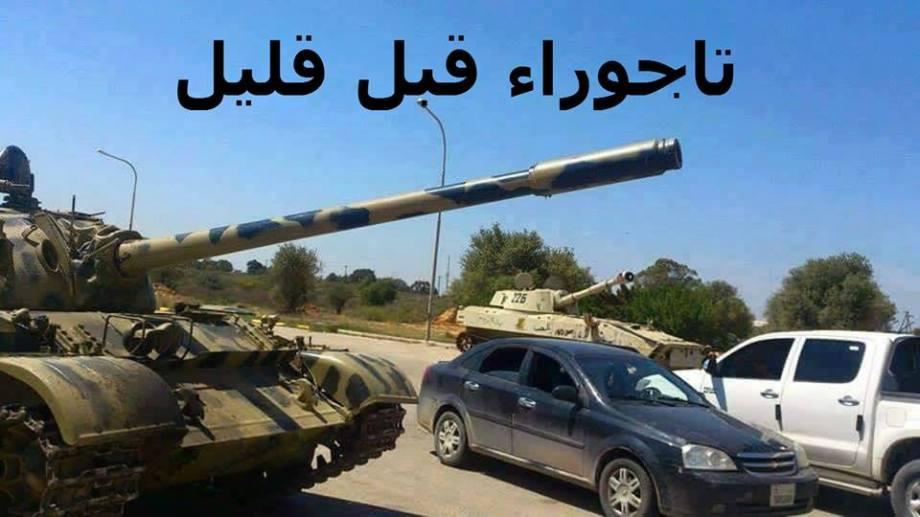 militias of '17 February' are at the Island of Bab Aziziyah to storm Triv al-Sor (TAJOURAH), 1