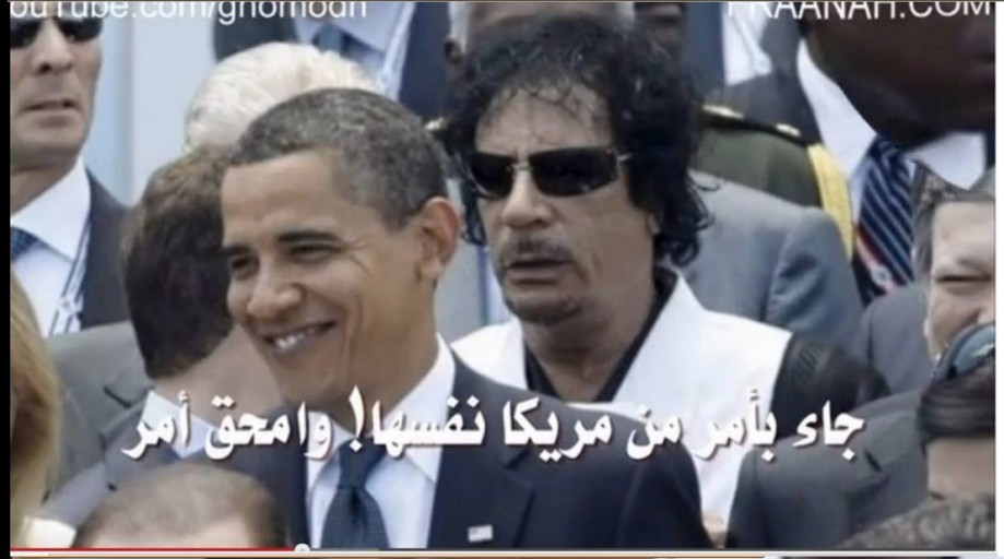 Mu looking at OBAMA at 2010 summit in Sirte