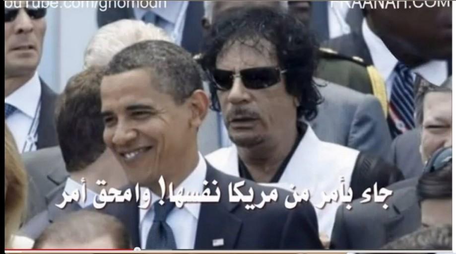 Mu looking at OBAMA at 2010 summit in Sirte