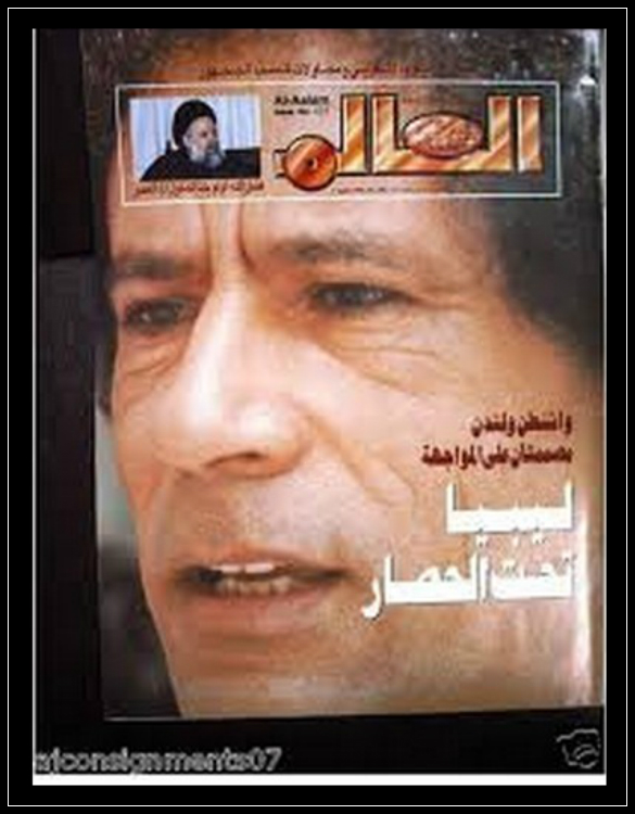 Mu on cover of Iranian religious periodical