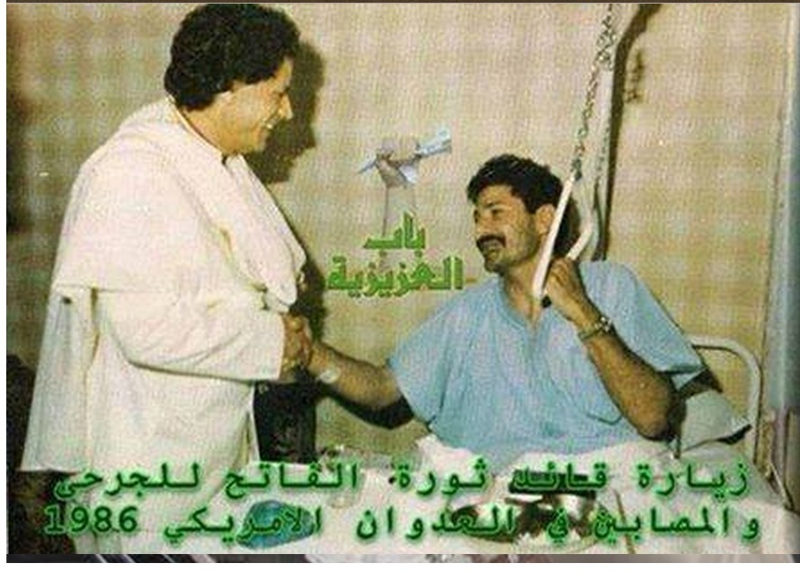 Mu'ammar visits the wounded in Hospital from America's attack on 14 April 1986