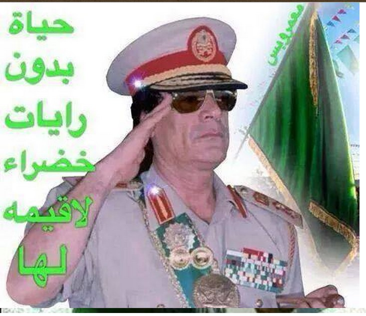 salute to the Great Jamahiriya