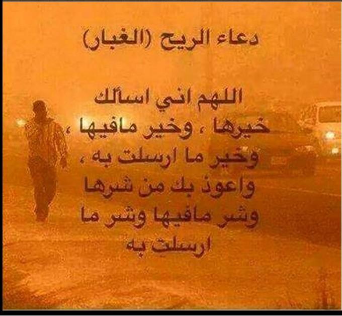 Sandstorm in AJDABIYA, 3
