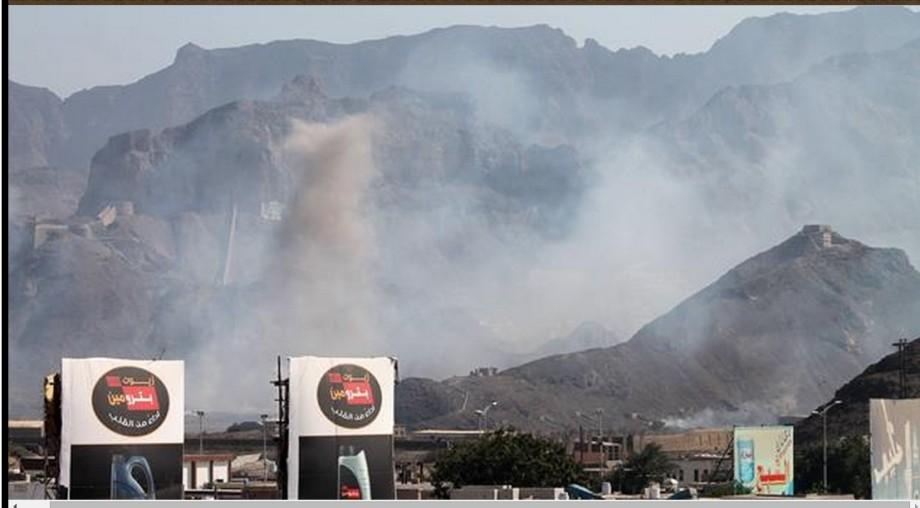SAUDIIS bomb Yemen continuously