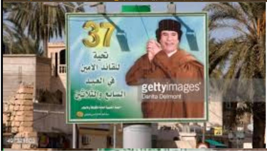What was Mu's billboard in Tajourah when there was the 37th year of the al-Fateh Revolution
