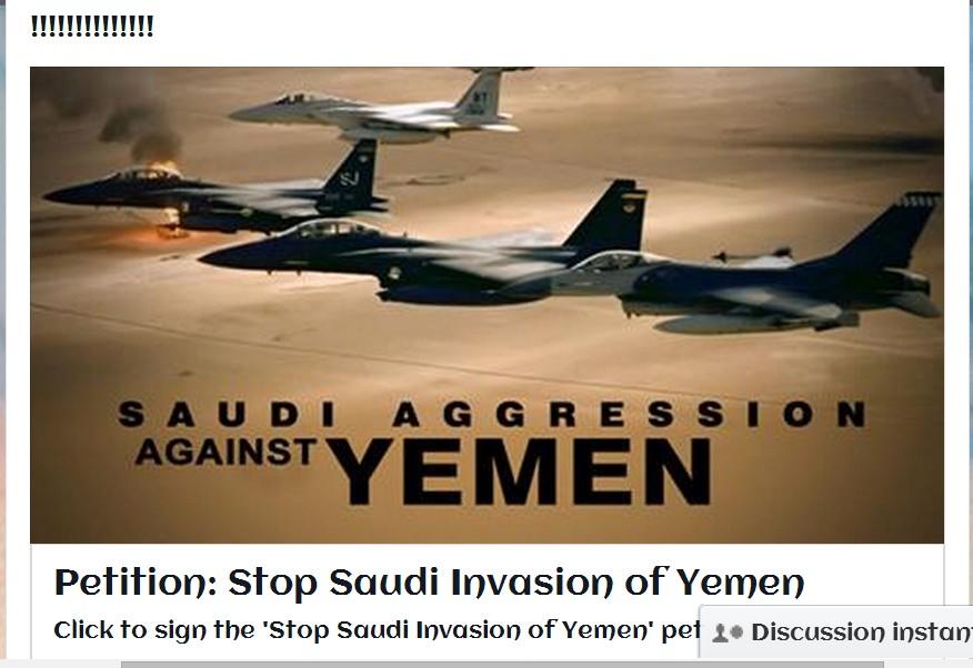 Yemen petition