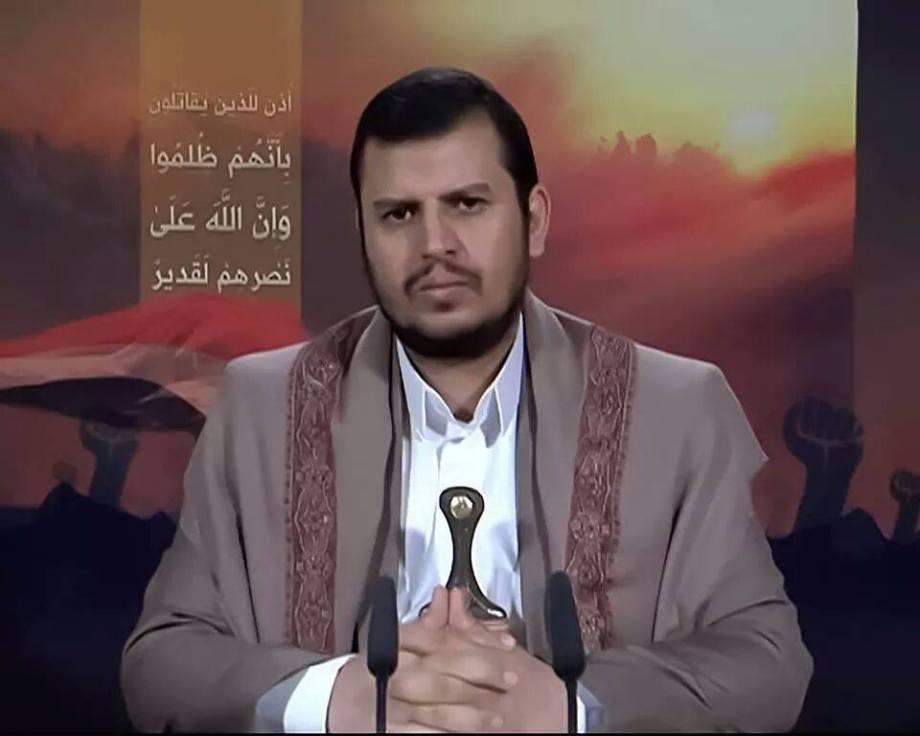 Abdul Malik al-Houthi, 2