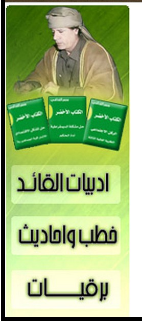 banner bookmark Green Book in 3 parts