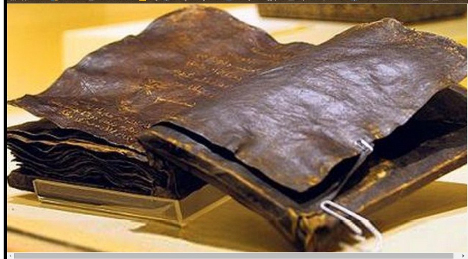 Gospel of Barnabas actual picture
