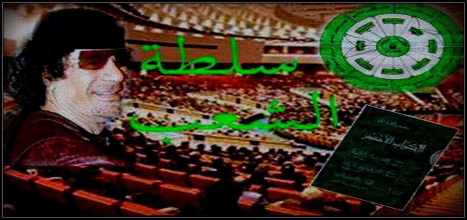 green-book-mu