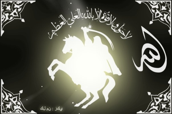 Green Islamic Rider
