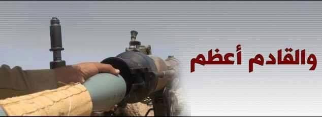 Houthi Yemen artillery