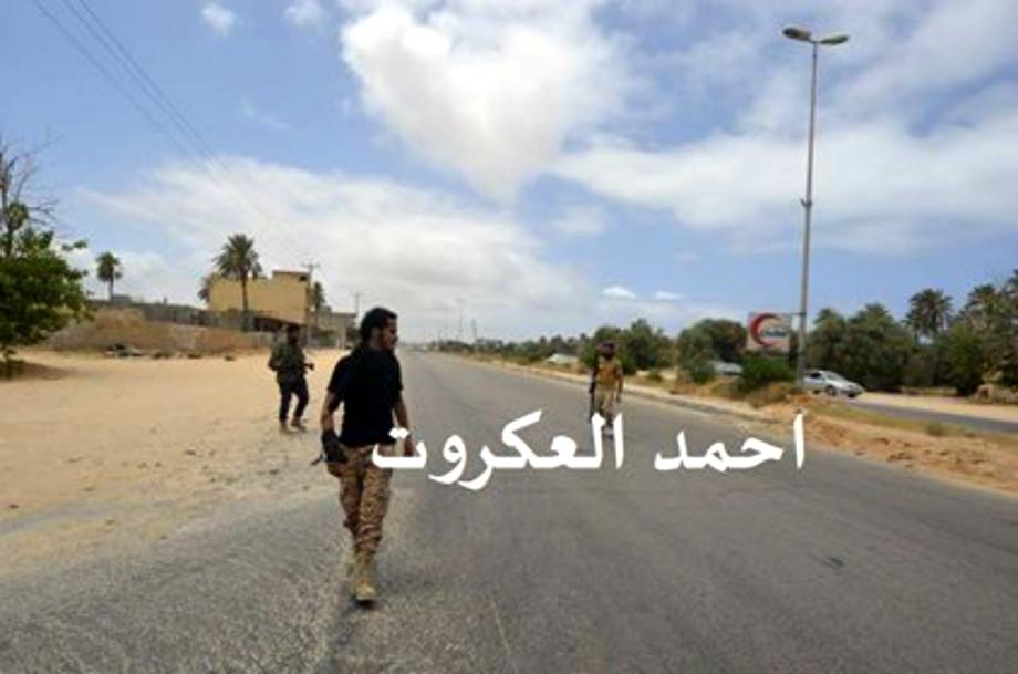 Libyan Army on Coastal Road to Tripoli