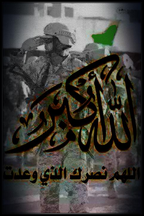 Libyan Armyman