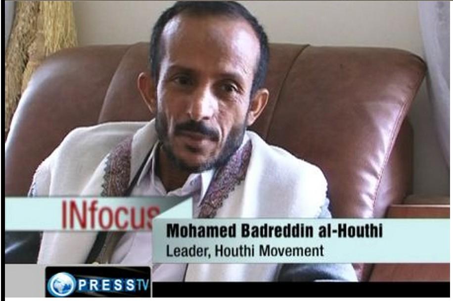 Mohamed Badreddin al-Houthi