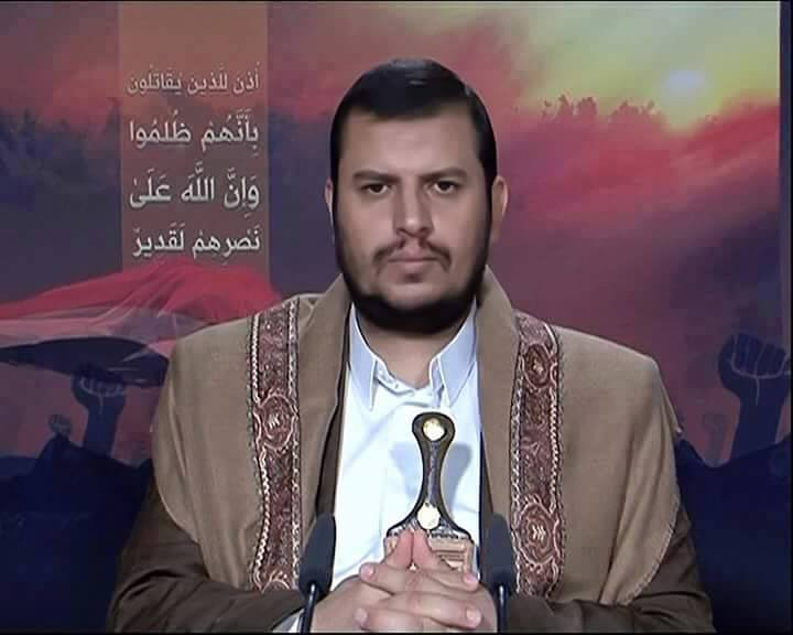 Mr. Abdul Malik Badr Eddin al-Houthi, 2