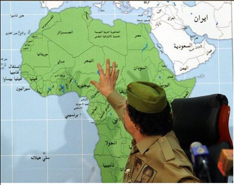 Mu by Africa Map