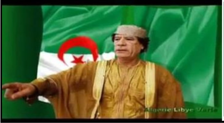 Mu, by ALGERIA - LIBYA GREEN