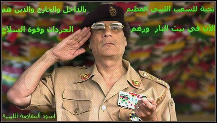 Mu commander salute