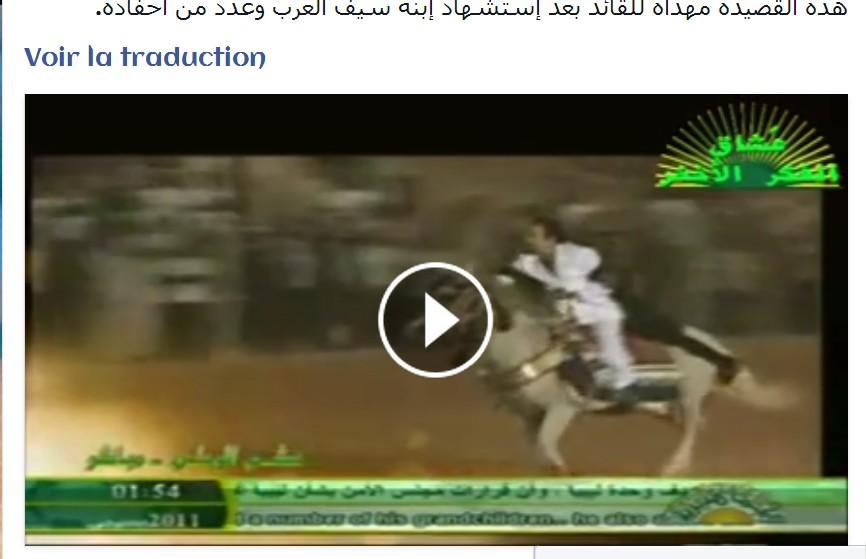 Mu equestrian 2
