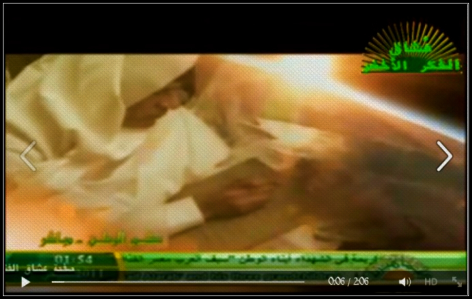 Mu praying over his son saif al-Arab and three grandchildren