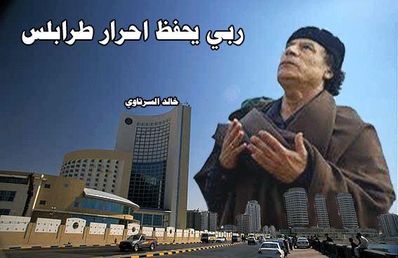 Mu prays over Tripoli