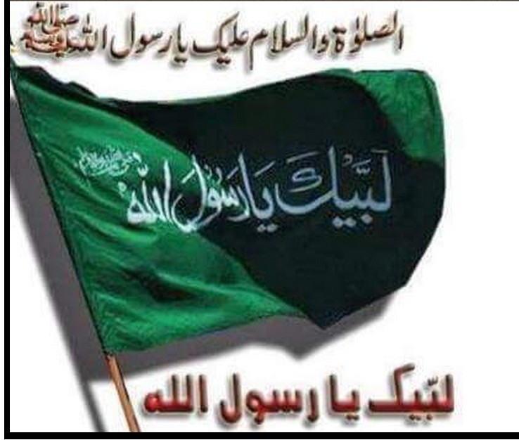 One Green Flag for Allah