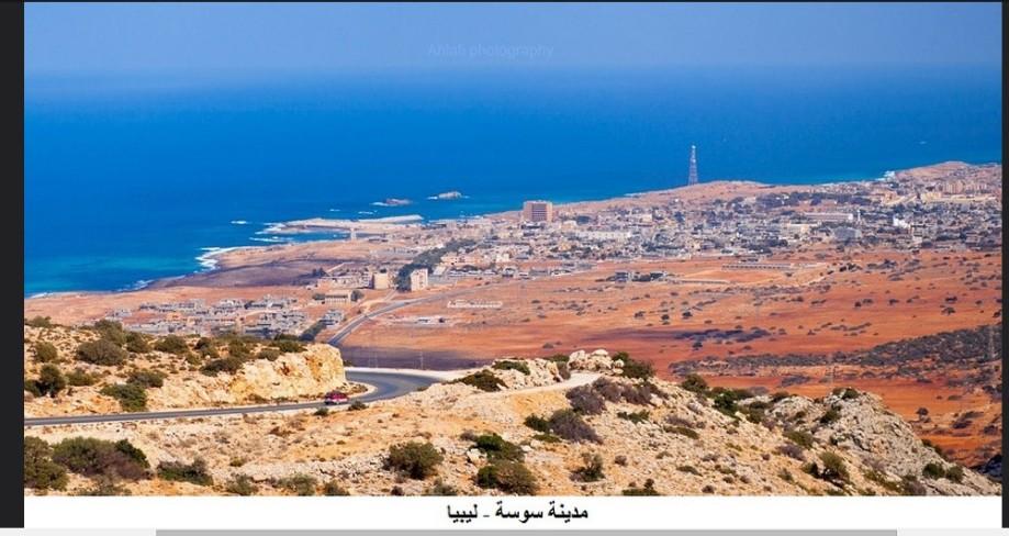 Sousse Mediterrannean Front