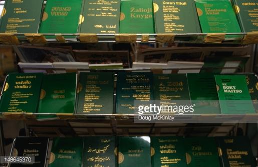 'The Green Book' (Kitab al-Akhdar) of Muammar al-Qathafi