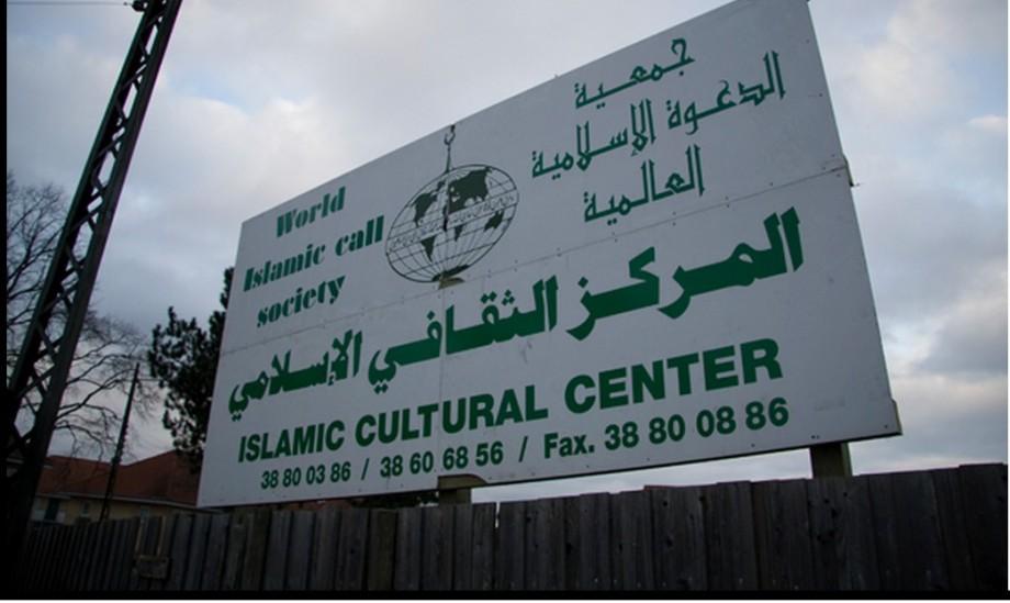 World Islamic Call Society  Cultural Center in Horse Bakken, northwest Copenhagen March 2010