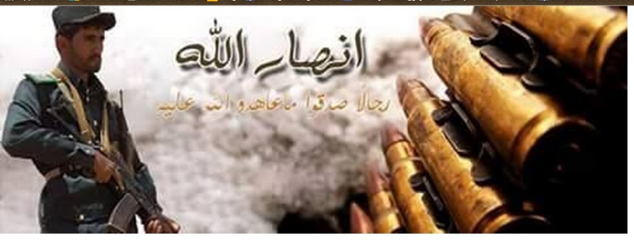 al-Houthi banner for Yemen