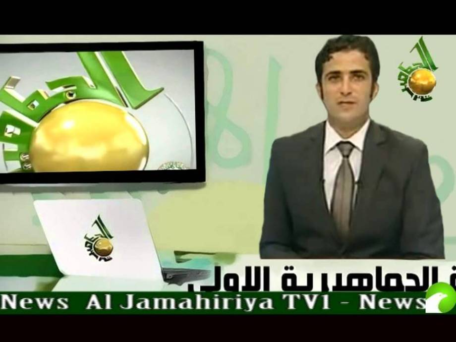 al-Jamahiriya TV CHANNEL, 1
