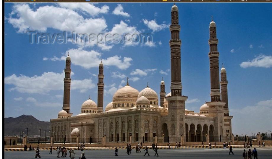 Ali Abdullah Saleh Mosque in Yemen