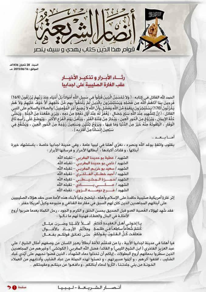 Ansar a-Sharia denies death of MOKTAR, p.1
