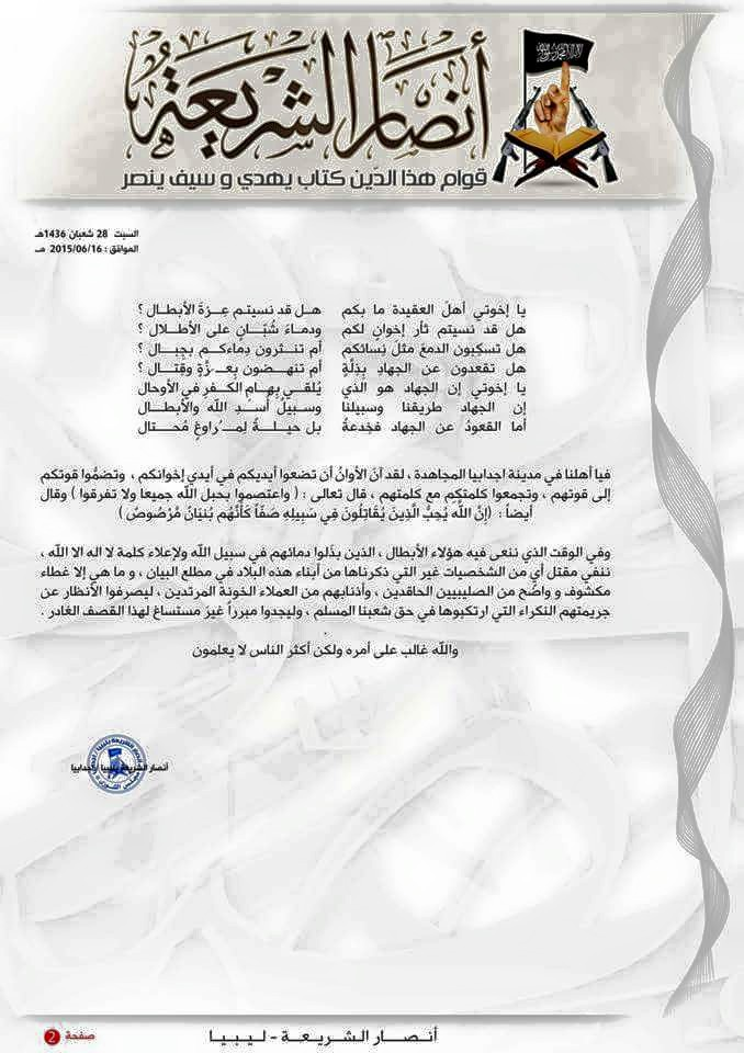 Ansar a-Sharia denies death of MOKTAR, p.2