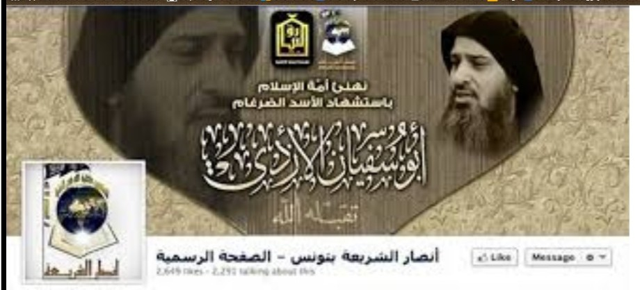 ANSAR al-SHARIA, now DAASH, were LIFG
