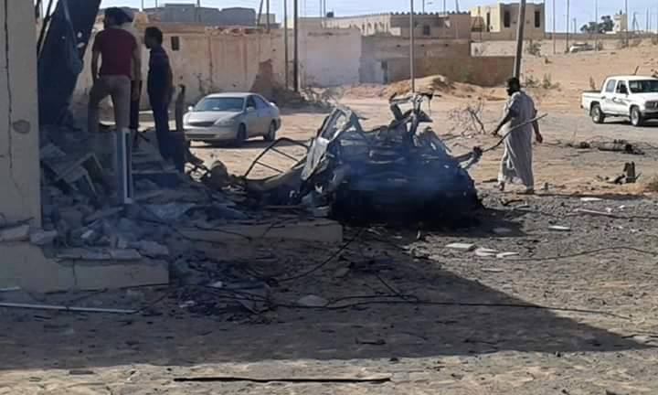 bombing Electricity at Nofaliya station, 1