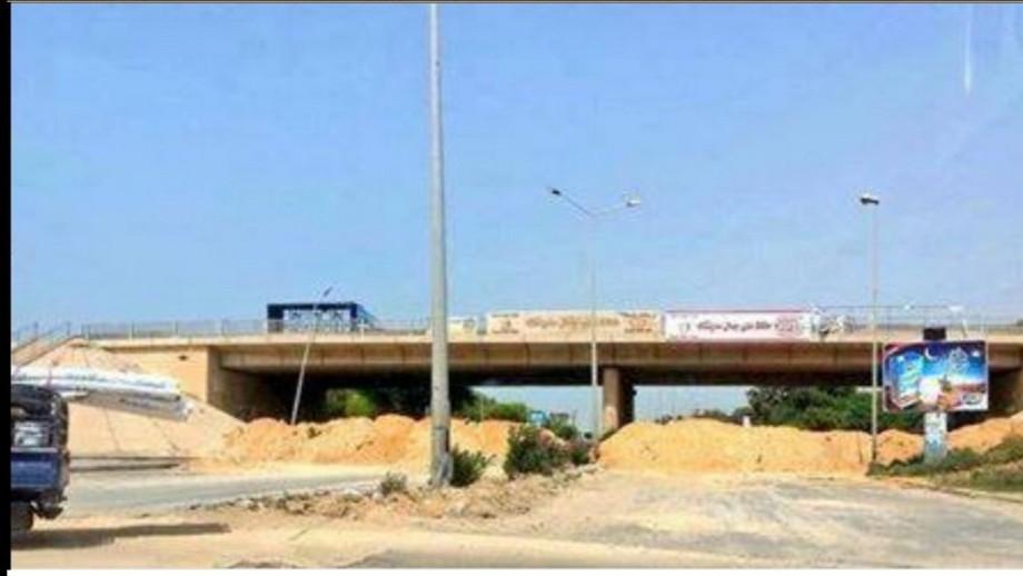 Coastal Road at the 27 Bridge, closed by Misurata Militias