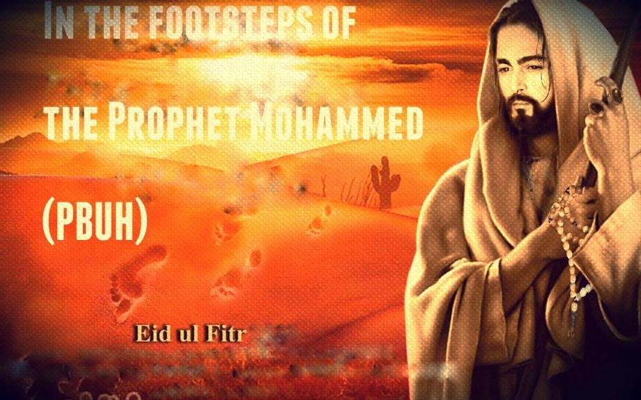 follow Mohammed (PBUH)