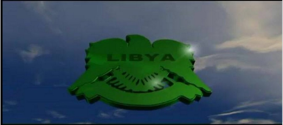 Green Libya emblem
