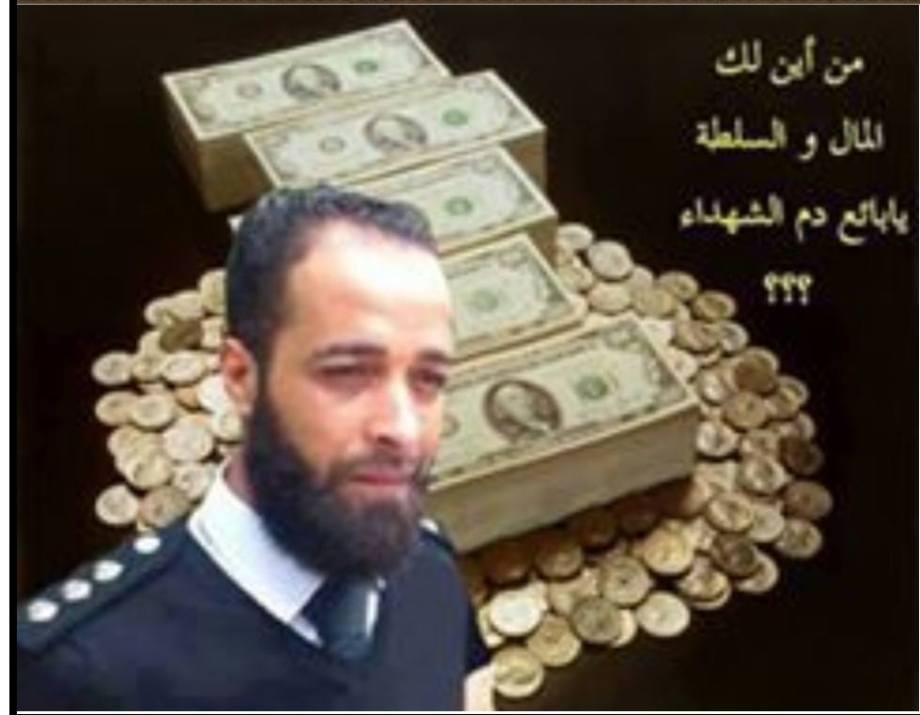 Haithem Tagouris, Security director